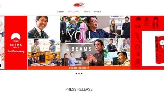 beams0427_002-thumb-660xauto-862436.jpg