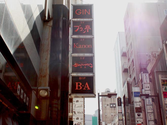 gin_20180417-10.jpg