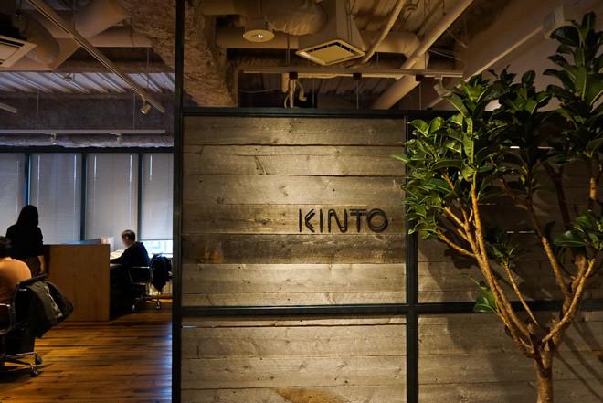 kinto_20180305_002.jpg