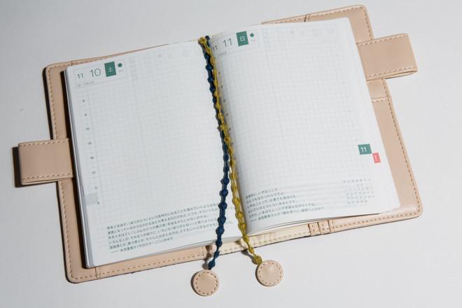notebook-11.jpg