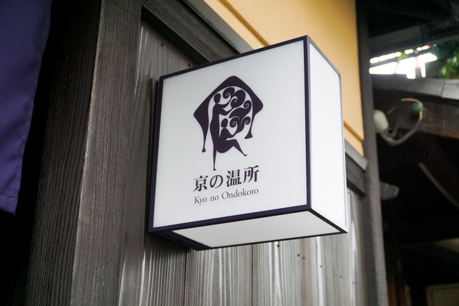 wacoal_kyonoondokoro_1_038.jpg