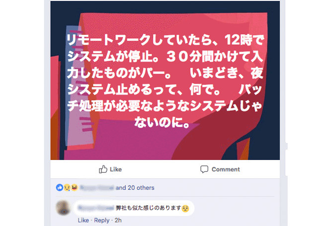 -work-style-japan--20180514_002.jpg