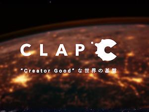 clap_20180524-4.jpg