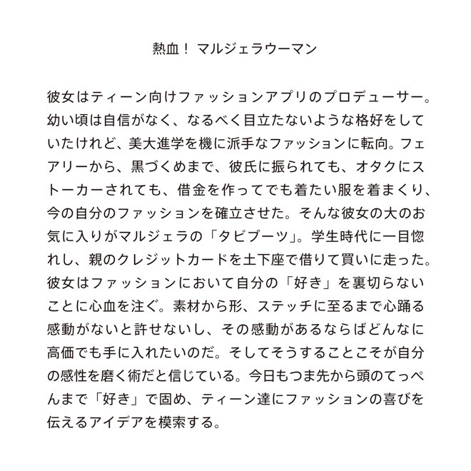 fukutoanoko_4-20180517_002.jpg