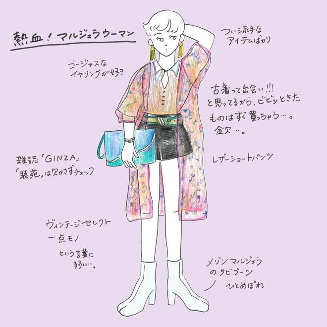 fukutoanoko_4_re-20180518_001.jpg