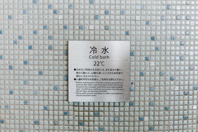 sauna-spalaqua-20180515_202.jpg