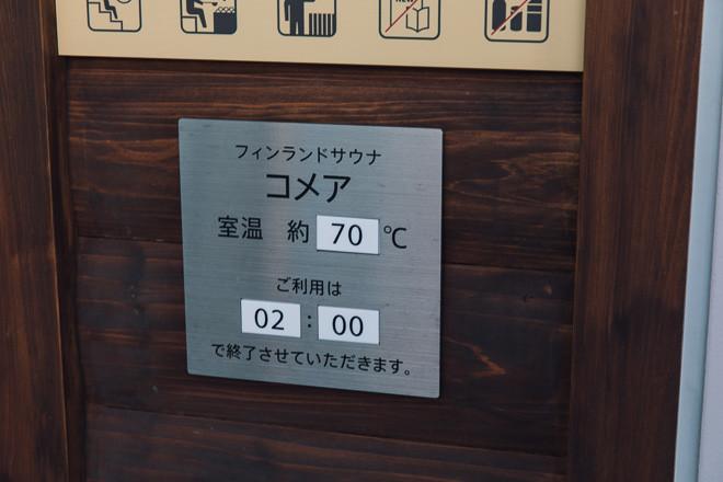 sauna-spalaqua-20180515_220.jpg