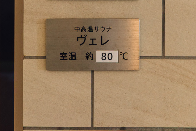 sauna-spalaqua-re-20180515_001.jpg