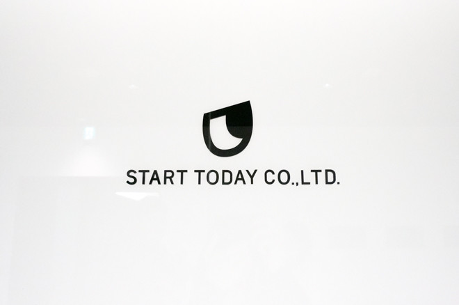 starttoday_logo_20180511-thumb-660xauto-866580.jpg
