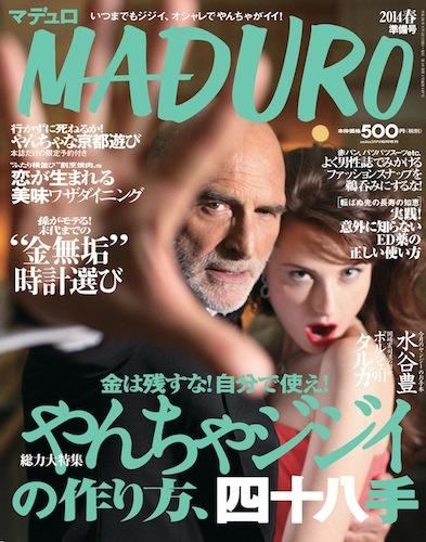 MADURO_hyousi_1.jpg