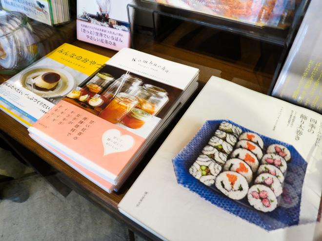 cookcoopbook_inside-20140227_001.jpg