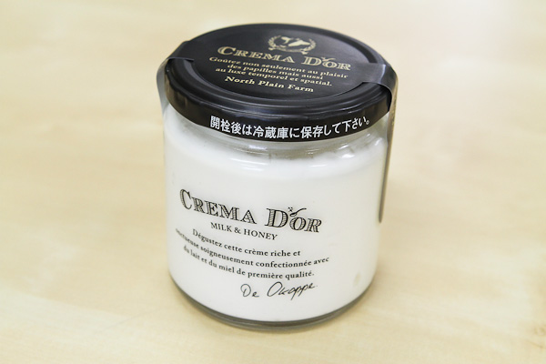 crema-dor-review_05.jpg