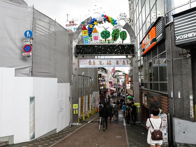 cutecube_harajuku_inside-20130904_002.jpg