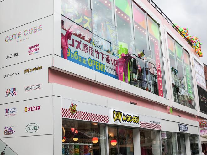 cutecube_harajuku_inside-20130904_012.jpg