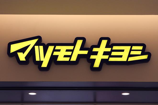 diver-city-tokyo_033.jpg