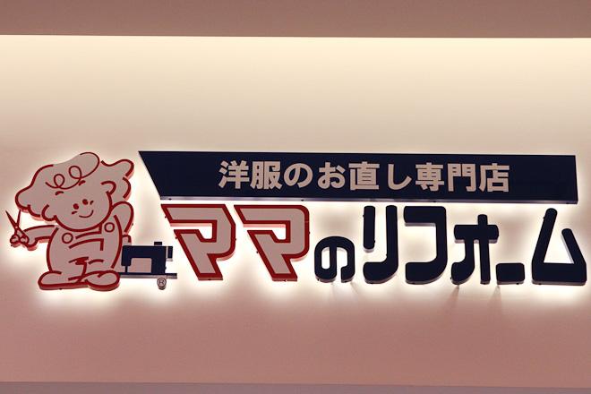 diver-city-tokyo_058.jpg