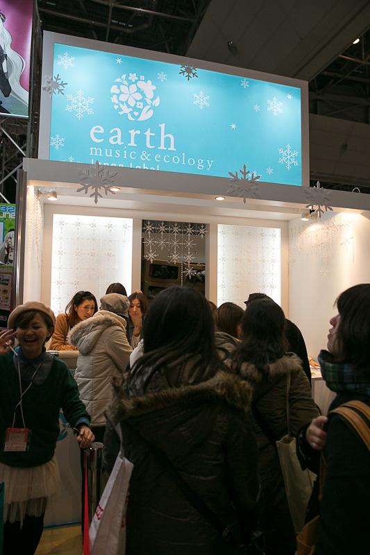 earth_miku_comiket83_002.jpg