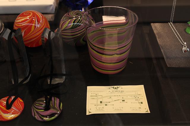 eva-store-11-22-11-007.jpg