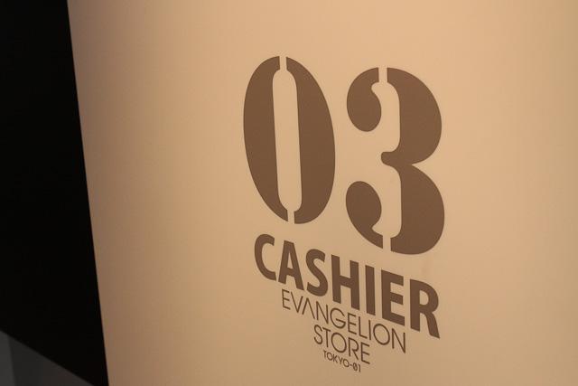 eva-store-11-22-11-032.jpg