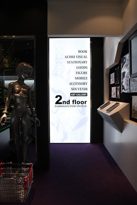 eva-store-11-22-11-040.jpg