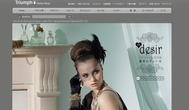 fashion_ec_2011ss_03.jpg