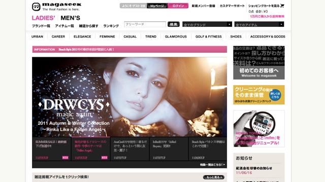 fashion_ec_2011ss_04.jpg
