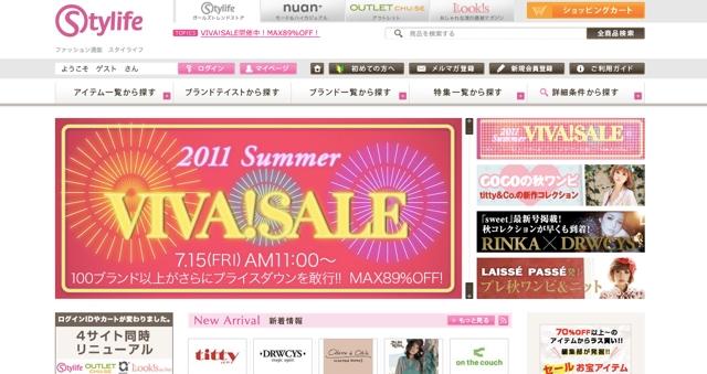 fashion_ec_2011ss_05.jpg