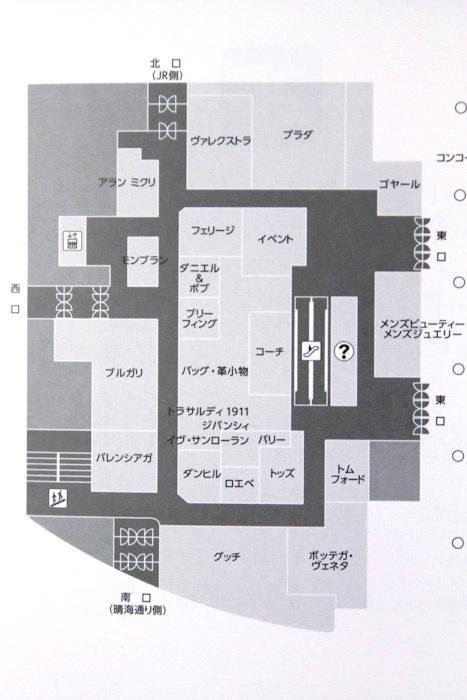 hankyumens-tokyo_001.jpg