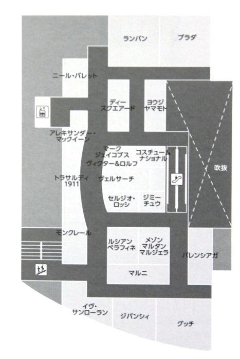 hankyumens-tokyo_002.jpg