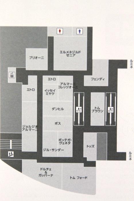 hankyumens-tokyo_003.jpg