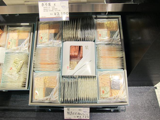 hikarie-abe_071.jpg