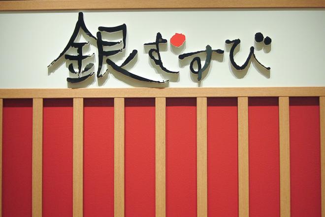 hikarie-abe_134.jpg