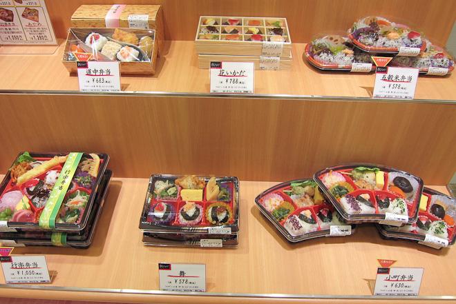 hikarie-abe_135.jpg