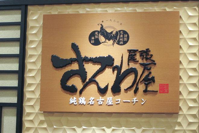 hikarie-abe_145.jpg