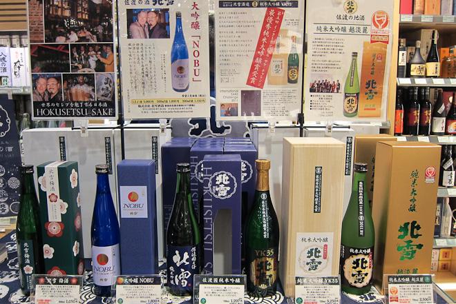 hikarie-abe_191.jpg