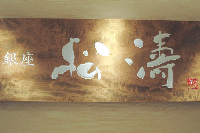 hikarie-abe_197.jpg