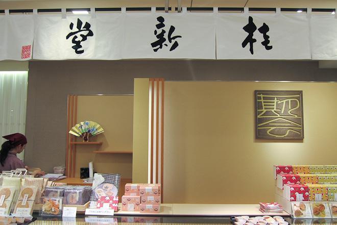 hikarie-abe_218.jpg