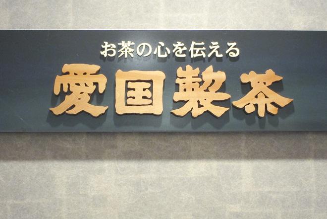 hikarie-abe_232.jpg