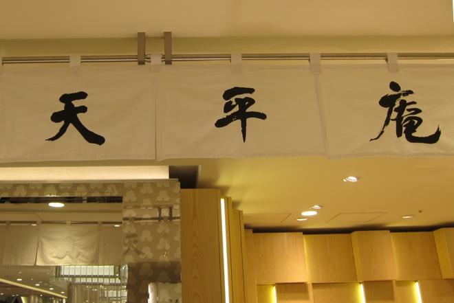 hikarie_koredake.jpg