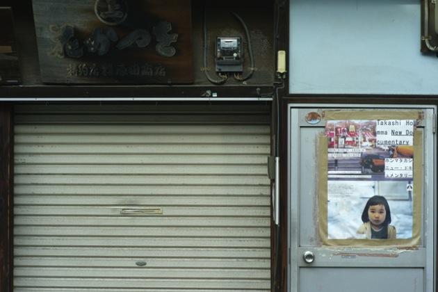 homma-takashi-photo_017.jpg