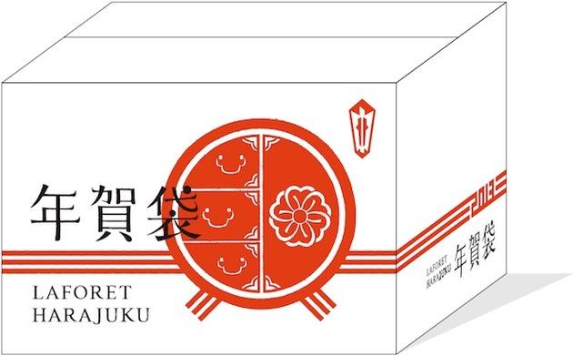 hukubukuro2013_004.jpg