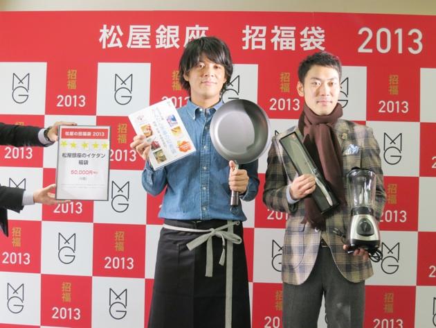 hukubukuro2013_012.jpg