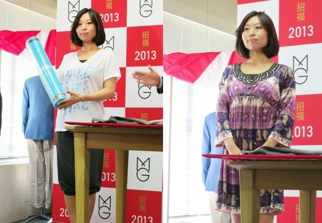 hukubukuro2013_013.jpg