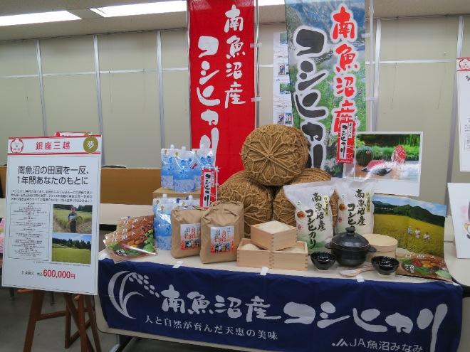 hukubukuro_2013_20121230_003.JPG