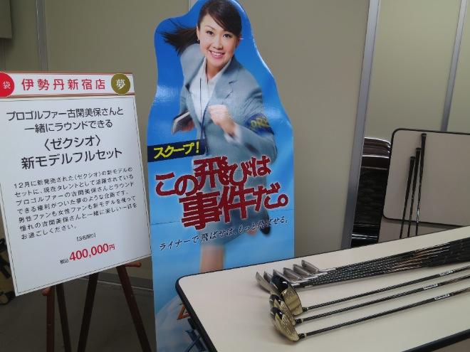 hukubukuro_2013_20121230_005.JPG