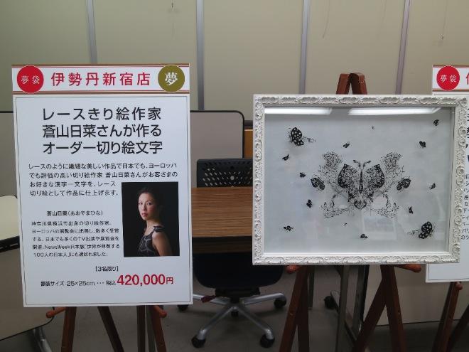 hukubukuro_2013_20121230_006.JPG