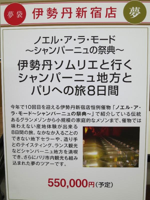 hukubukuro_2013_20121230_009.JPG