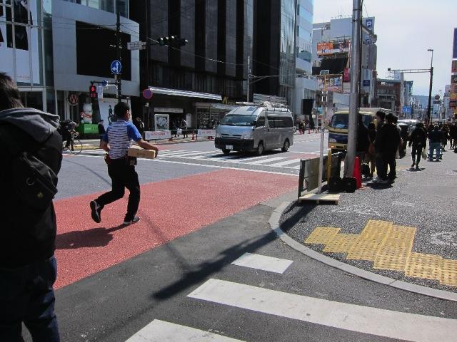 jishin_tokyo_city2011318_03.JPG