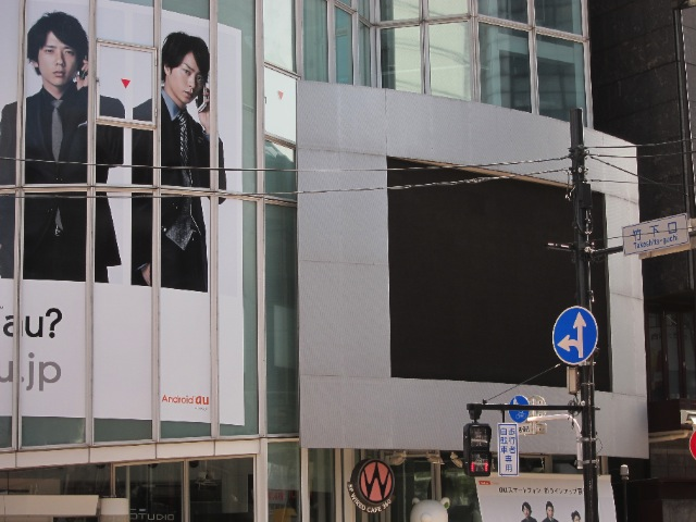 jishin_tokyo_city2011318_04.JPG