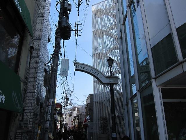 jishin_tokyo_city2011318_06.JPG